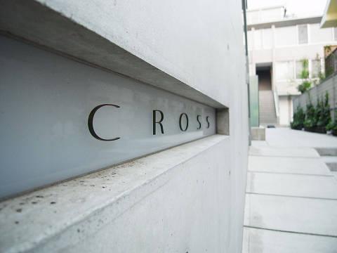 CROSS コーポラティブハウス