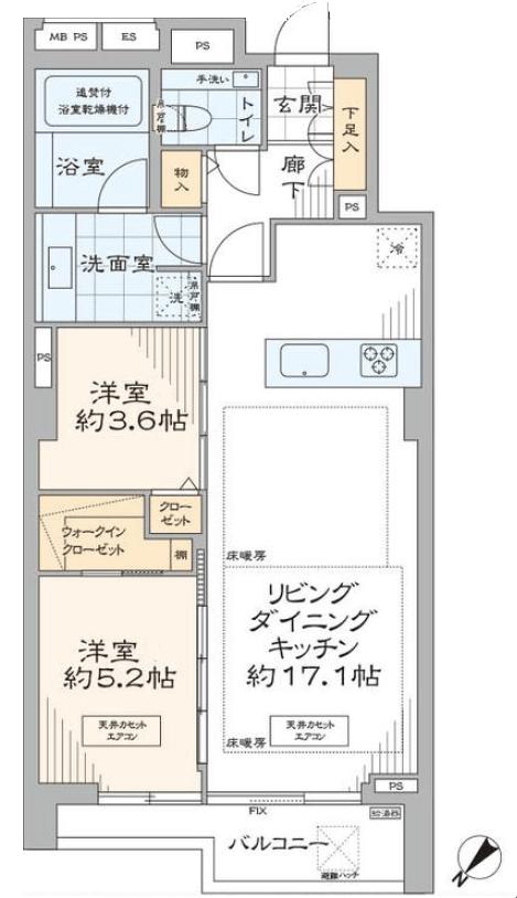 募集中 302号室(2LDK/64.48㎡)13,500万円