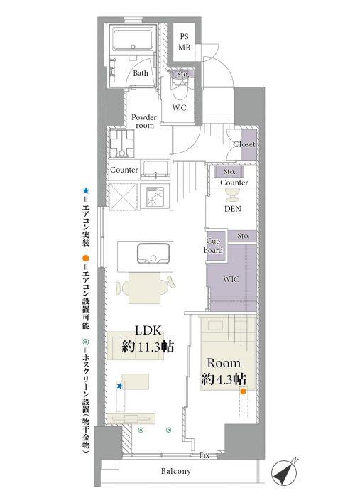 募集中 212号室(1LDK/45.52㎡) 4,199万円