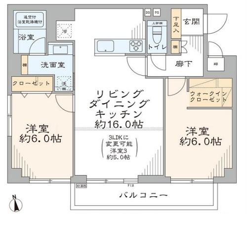 募集中 206号室(2LDK/64.56㎡)4,180万円