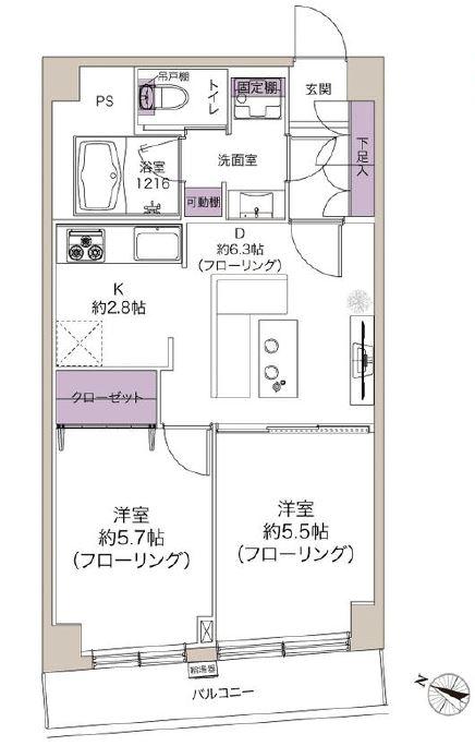募集中 802号室(2DK/48.35㎡)3,980万円