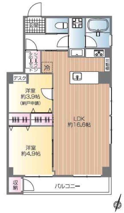 募集中 401号室(2LDK/58.90㎡)4,150万円