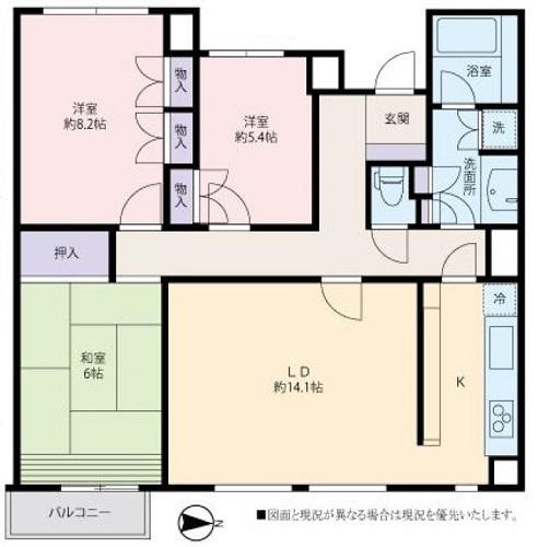 募集中 104号室(3LDK/93.36㎡)7,050万円