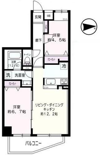 募集中 608号室(2LDK/54.64㎡)5,980万円