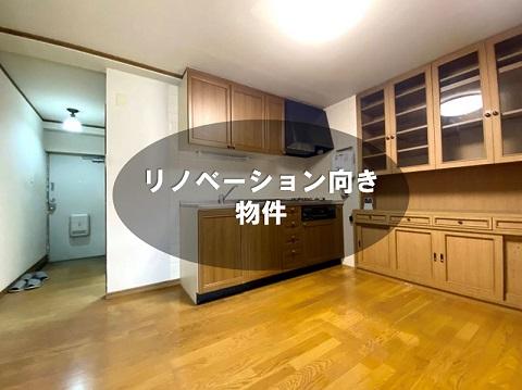 募集中 2F(3DK/45.17㎡)1,800万円