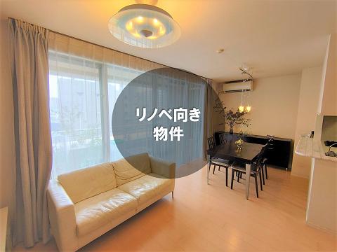 募集中 7F(3LDK/70.38㎡)7,280万円
