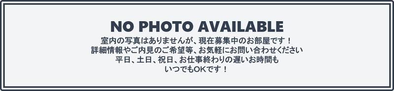 募集中 4F(1LDK/46.85㎡)8,000万円