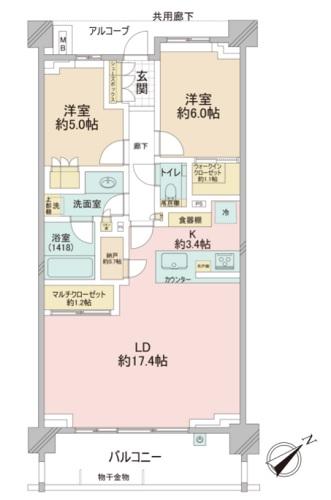 募集中 2F(2LDK/72.08㎡)9,480万円
